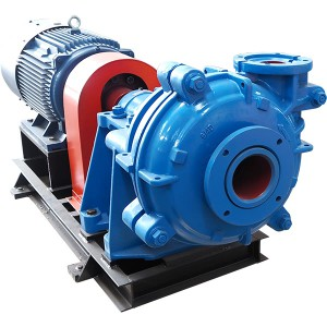 MAH Slurry Pump Series